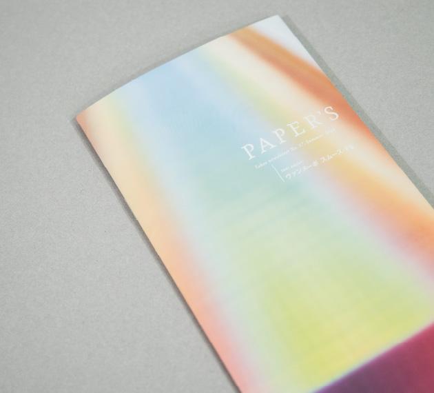 株式会社竹尾「PAPER'S」